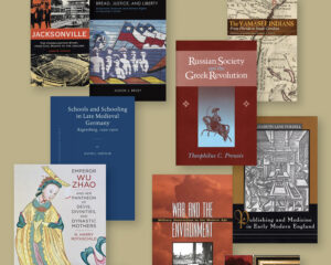 Montage of books published by the Department of History.